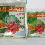 Фосфорно калийная подкормка Суперфосфат