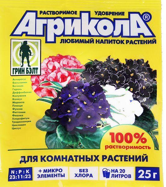 Удобрение для хлорофитума