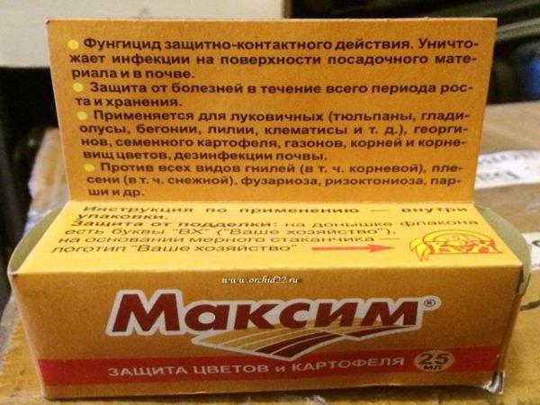 Препарат Максим является химическим веществом умеренной опасности для человека, относится к 3-му классу