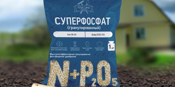 Готовое фосфорное удобрение