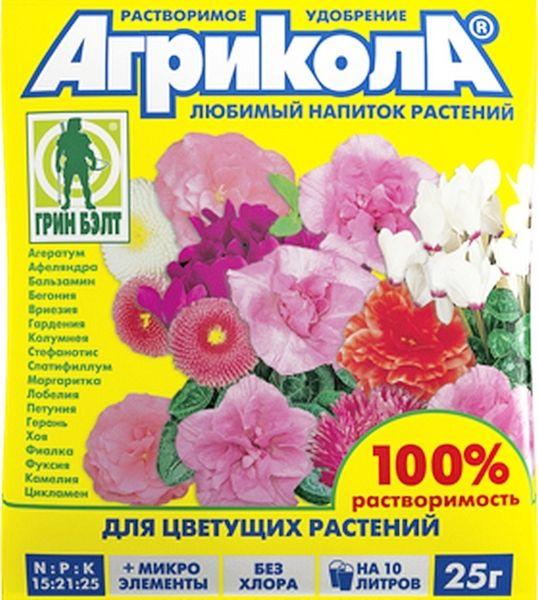 Препарат Агрикола хорошо подходит для подкормки спатифиллума